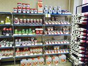 Продажа продукции для покраски автомобилей и кузовного ремонта